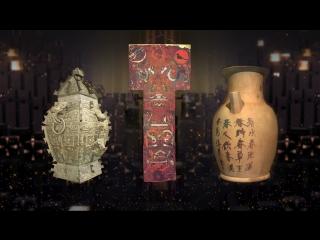 Анонс шестой серии  Музей провинции Хунань