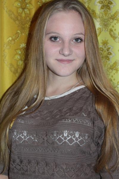 Кристина Горячева, 10 декабря , Зуя, id109489853