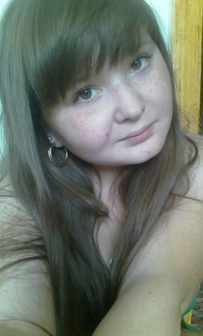 Катерина Исянова, 20 декабря 1994, Ульяновск, id33806818