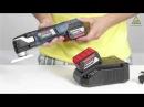 Инструмент многофункциональный BOSCH GOP 14,4 V EC Professional L BOXX
