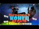 Battlefield 4 прохождение кампания КОНЕЦ одиночка single same с GrandKlimonom 1080p