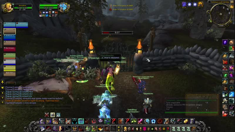 World of Warcraft 17.10.2018 23_05_21