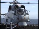 Дивизия ракетных кораблей Северного Флота. Часть 1