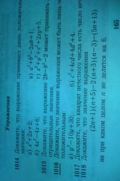 Гдз по алгебре и начала анализа класс мордкович контрольные   гдз по алгебре и начала анализа 10 11 класс мордкович контрольные работы