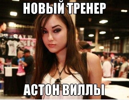 http://cs417818.vk.me/v417818844/45a4/mR7OOqEG9_o.jpg