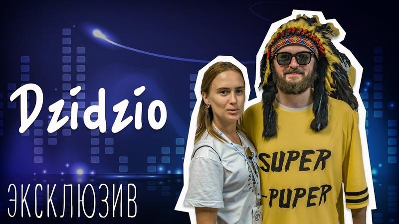 Эксклюзивное Интервью с солистом Dzidzio Михайло Ххома