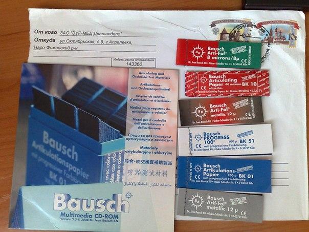пробник Bausch