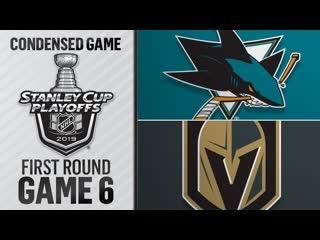 Vegas Golden Knights vs San Jose Sharks R1, Gm6 apr 12, 2019 HIGHLIGHTS HD