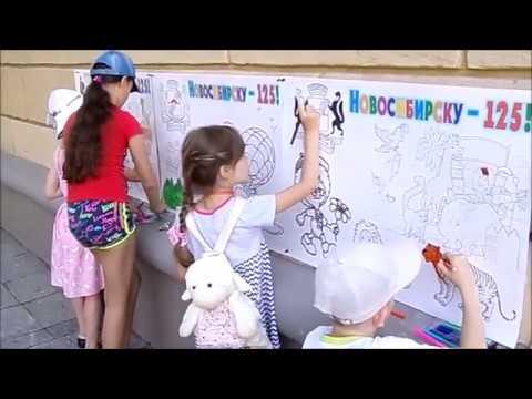 С Днём рождения, Новосибирск! ЦРБ им Д.С. Лихачёва 2018