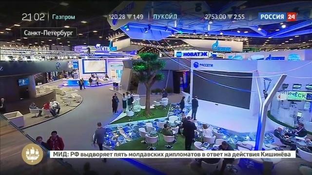 Новости на Россия 24 • ПМЭФ встречает гостей со всего мира