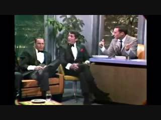 Фрэнк Синатра и Дин Мартин на вечернем шоу Джо Бишопа (1965)