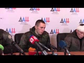 ПОСЛЕДНИЕ НОВОСТИ ДНЯ 21 01 15 Пленные киборги ответили на вопросы журналистов УКРАИНА НОВОСТИ СЕГОД