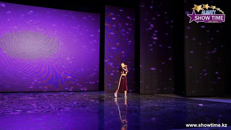 Тогжан Касиева - Queen's Speech | осенний Show Time 2018