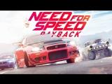 Need for Speed Payback   Ультра   Прохождение