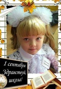 Лизуня Кудряшова, 26 мая , Камышин, id179052146