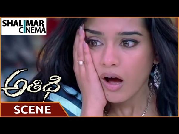 Athidhi Telugu Movie Mahesh Babu Slap to Amrita Rao Scene Mahesh Babu Amrita Rao