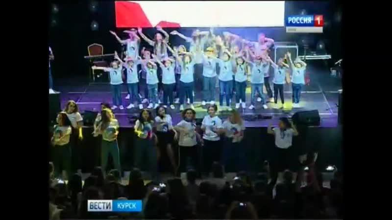 РДШ 3 года, Студия Артист Гтрк Новости