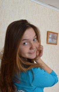 Ира Шихалеева