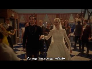 Однажды в сказке A Happy Beginning (суб) Once Upon a Time 6 сезон 20 серия HD песня