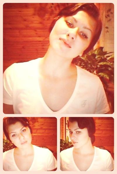 Мария Сергеева, 26 сентября 1995, Долгопрудный, id140598851