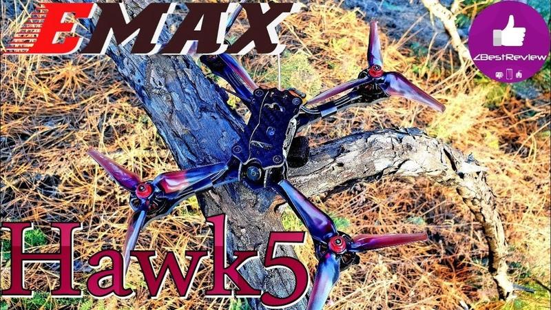 ✔ EMAX Hawk 5 - Отличный Гоночный Квадрокоптер! С Tomtop