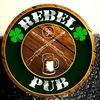 REBEL PUB   Бар & Концертная площадка Зеленоград
