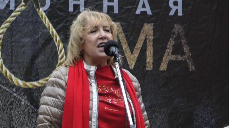 Выступление первого секретаря Санкт-петербургского городского комитета КПРФ Ольги Ходуновой на митинге 22 сенятября.