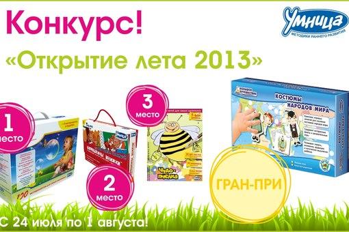 https://pp.vk.me/c323221/v323221351/c314/YvTVCA-XJLQ.jpg