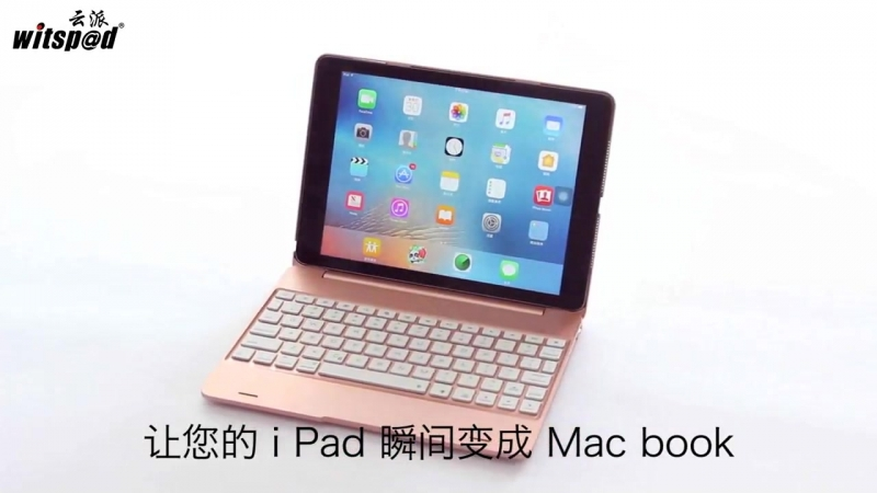 Www.aliexpress.com/store/product/Witsp-d-For-Ipad-Pro-10-5-Tablet-Keyboard-USB-Backlight-Smart-Case-C