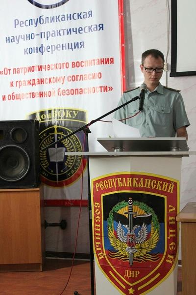 Максим Белоцеркович