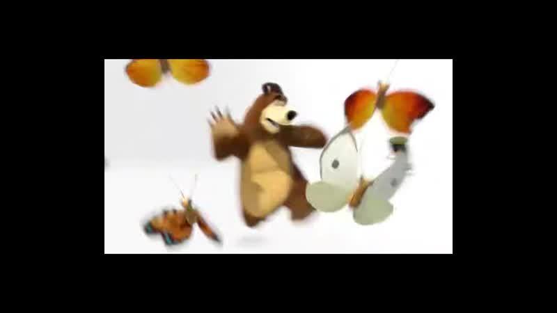 Маша и Медведь 8 9 серии