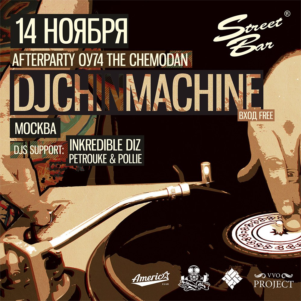 Афиша Владивосток DJ Chinmachine (Moscow) @ Street Bar 14.11