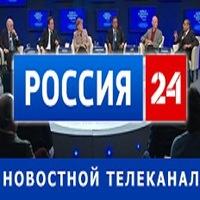 Новости уфсин россии по республике бурятия
