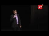 Евгений Мартынов - О первом полете на самолете