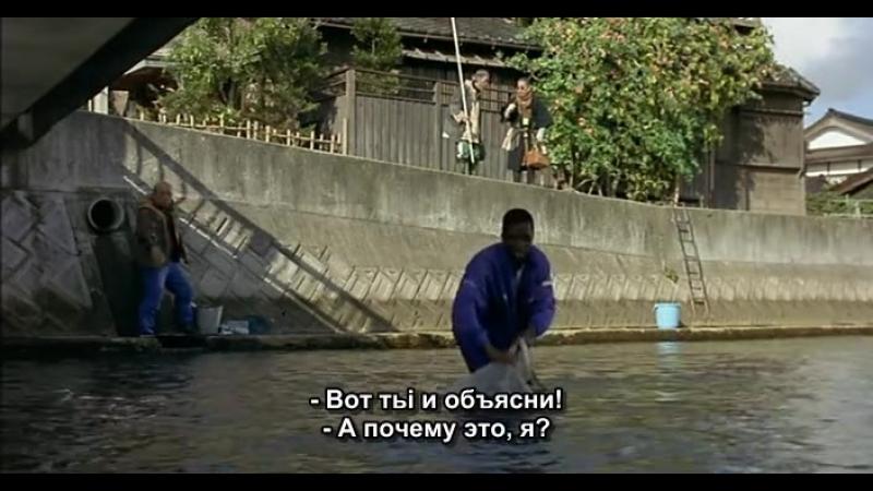 Теплая вода под Красным мостом 2001 Сёхэй Имамура