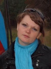 Елена Терехова, 30 марта , Ялта, id96178637