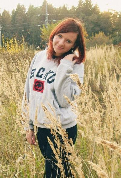 Маринка Дасова, 10 мая , Москва, id157663019