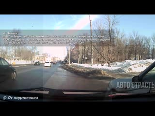 Новые Записи с Видеорегистратора за 03.03.2019