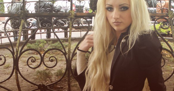 Имя: Анастасия Блонди Город: Каменец-Подольский Ссылка: http://vk.com/id98953919