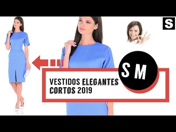 VESTIDOS ELEGANTES CORTOS 👗 ¡MUJER 2019!