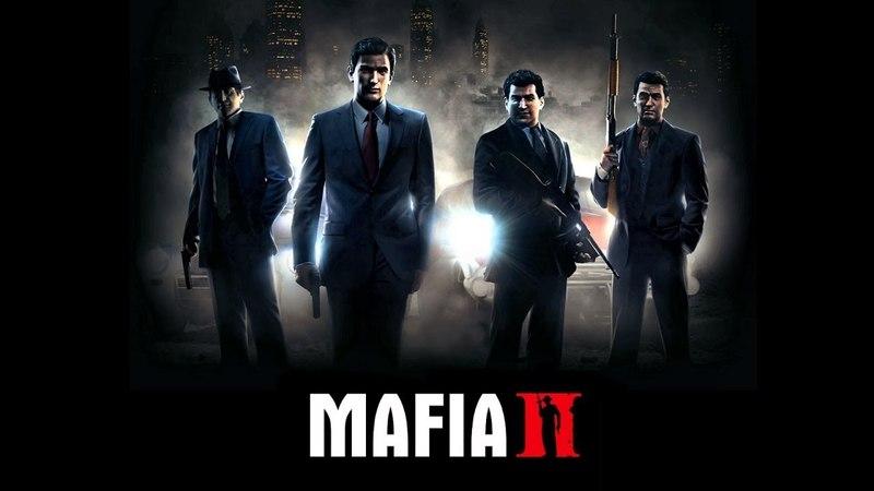 Прохождение игры Mafia 2 (1 глава)