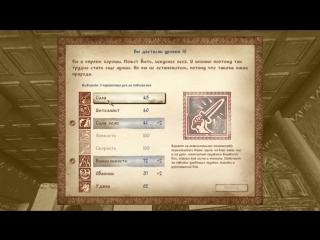 The Elder Scrolls IV_ Oblivion GBRs Edition - Прохождение #113_ Лич и Грязный ка