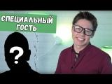 Дима Бикбаев. ХайпNews [19.04]