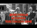 Экскурсия САНКТ ПЕТЕРБУРГ Толстовский дом парадные тизер 9 МОЙ МАРШРУТ ЛЕНТА ЛАЙФ