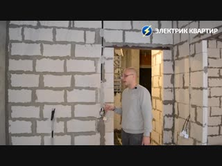 Электропроводка трехкомнатной квартиры ЖК