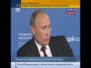 Juri Wladimir Putin ft Scenzah Bratans aus Favelas