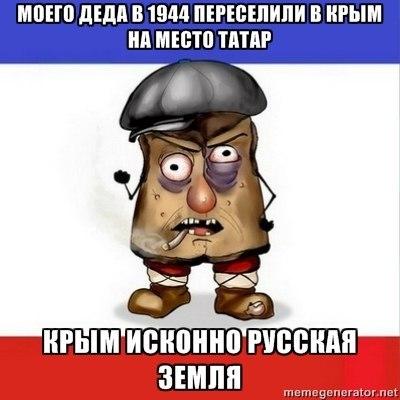 """На Керченской паромной переправе километровые очереди: """"Это жесть какая-та колхозная, мы же люди, а не звери!"""" - Цензор.НЕТ 3233"""