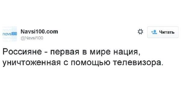 """Россия сформировала десятый путинский """"гумконвой"""", состоящий из 180 машин - Цензор.НЕТ 8516"""