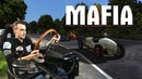 Реальный гонщик против MAFIA ТА САМАЯ гонка на руле