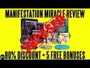 Manifestation Miracle Review (2018)⚠️WARNING⚠️ Don't Buy Manifestation Miracle Before Watching This